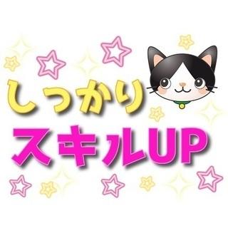 充実の福利厚生★食事補助・バースデー休暇あり(八戸ノ里・グループ...