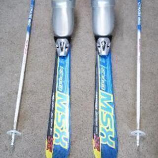 スキー3点セット