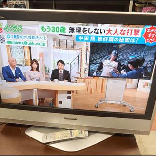新札幌発/パナソニック◆TH-32LX80/32型液晶テレ…