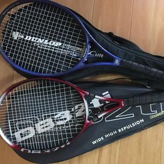 硬式テニスラケット 二本セット