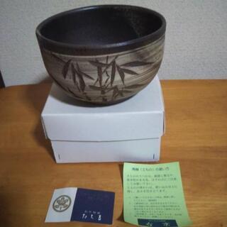 たち吉★陶器(土もの)