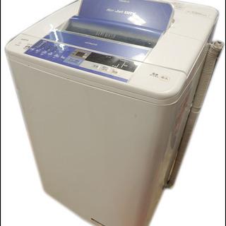 新札幌発/日立◆全自動式洗濯機/BW-8SV◆ビートウォッ…
