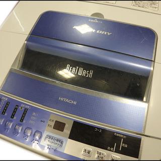 新札幌発/日立◆全自動式洗濯機/BW-8SV◆ビートウォッシュ/8.0kg/2014年製 - 家電