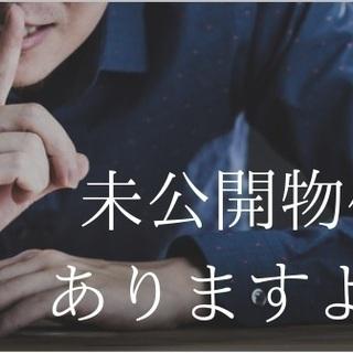 江坂駅最寄りでこの家賃は破格です☆いつでも案内します(^^♪