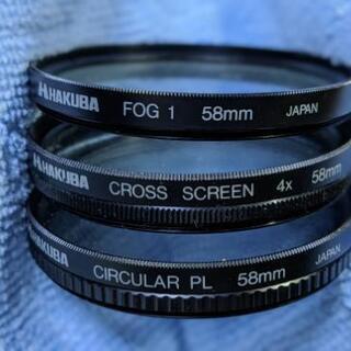 HAKUBA製カメラ用フィルター3種