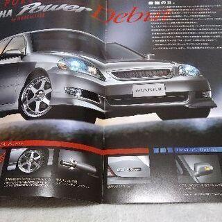 マークII新車カタログ - 車のパーツ