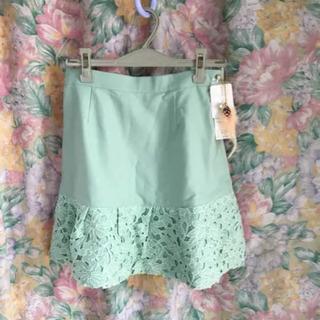大幅値下げ‼️新品タグ付き、スカート