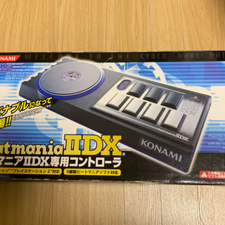 ビートマニア beatmania IIDX 専用コントローラー ...