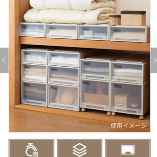 fits 衣装ケース 6個セット 定価24000円