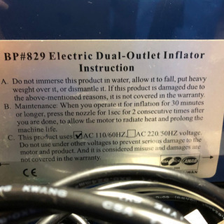 【中古】アウトレットインフレーター バルーン 電動空気入れ  - 生活雑貨