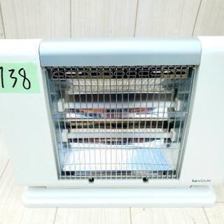 738番 小泉成器✨電気ストーブ🔥 KEH-0842‼️