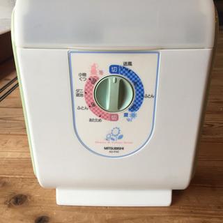 三菱布団乾燥機 2007年製