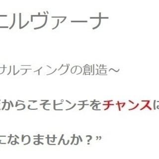 警備会社立ち上げ支援♪(西日本のみ、1県2社限定です)