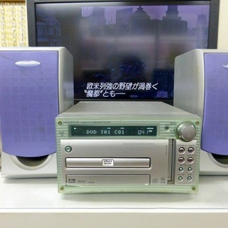 KENWOOD RMD-SJ5DVD   CD MD DVDプレイヤー