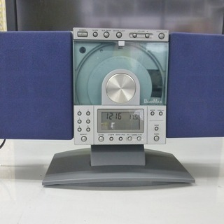 BearMax CD SYSTEM WITH PLL RADIO...