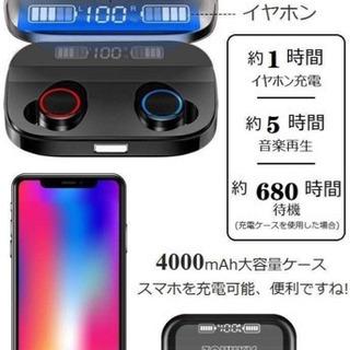 【新品未使用】Bluetooth イヤホン 高音質 完全 …