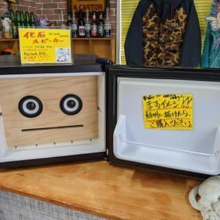 下田昌克 アーティスト 「化石スピーカー」 REIZOKO SP...