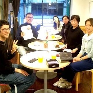 【オンライン】4/12(日) 【英語中上級向け】 ニュースで★R...
