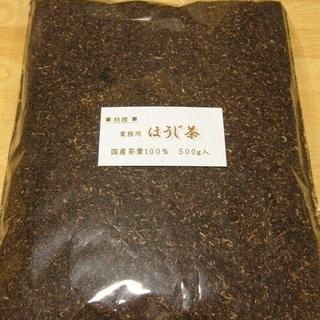 【激安】国産 徳用 ほうじ茶(粉茶) 5.5kg 1パック500...