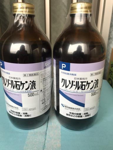 液 クレゾール 石鹸