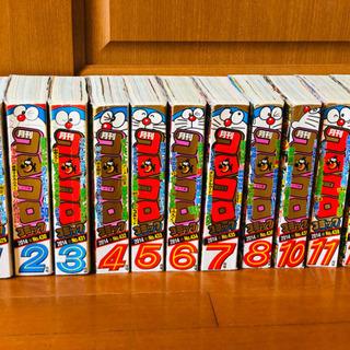 コロコロコミック11冊