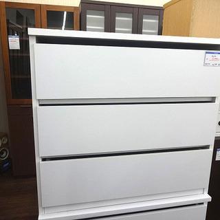 札幌 引き取り 3段チェスト 白 衣類収納 タンス ローチェスト...