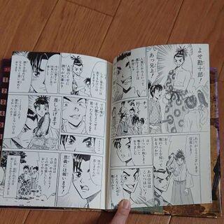 ○徳川家康児童書 - 子供用品