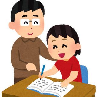 家庭教師の生徒募集中(3/31〆切)
