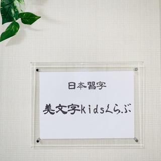 【受付終了:多数のご応募ありがとうございました】春休みレッスン受...