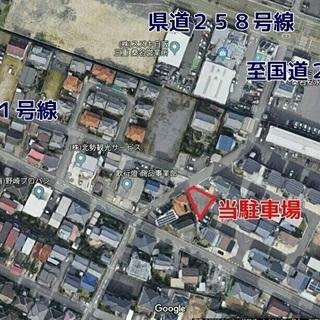 桑名市安永の月極駐車場 258号線沿い 月単位の契約可能