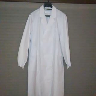 実験用白衣 未使用 制菌加工(男子 長袖 Lサイズ)