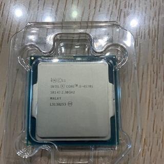 CPU Intel Core i5 4570S LGA1150 ...