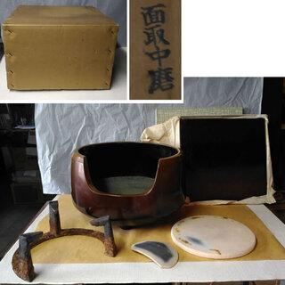 c664 風炉 (面取中磨) 五徳 敷板 (掻合小板) 茶道具
