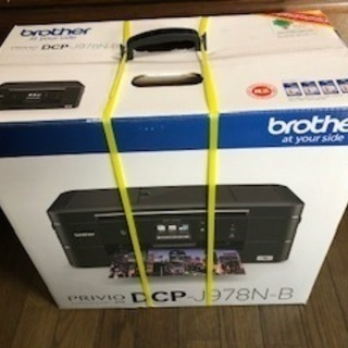 Brother DCP-J978N-B