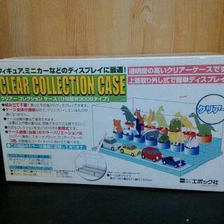 クリアコレクションケース ひな壇W300Sタイプ