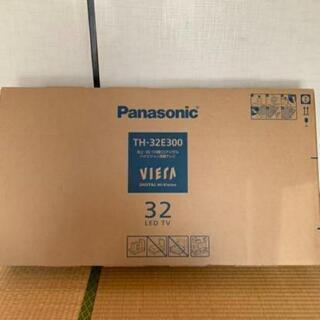 (新品)Panasonic パナソニック 液晶テレビ 32型