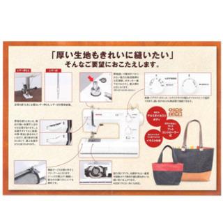 ジャノメ レザークラフト対応 パワフル 電動ミシン LC7500...