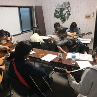 大阪に新たなギターサークルSmile始動します♪