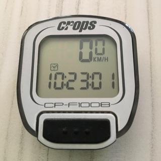 crops サイコン 有線