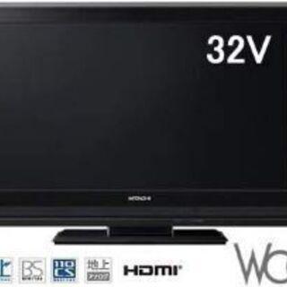 訳あり 日立 32V型 液晶テレビ Wooo L32-C06 H...