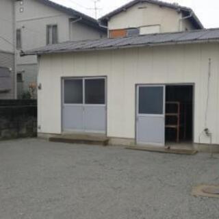 価格改定 小規模な「貸倉庫」