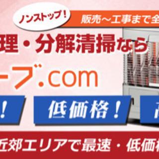 札幌近郊 ストーブ修理、分解清掃、交換 3/20更新