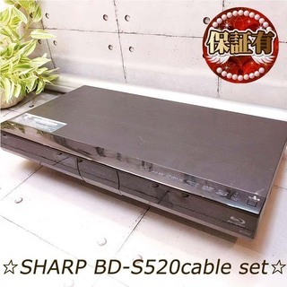SHARP BD-S520cable set☆★☆音声ガイド付 その④