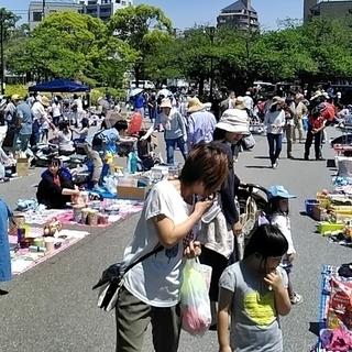 2020年4月開催 リサイクル&手作りフリマ(青空アートバザール...