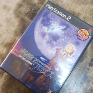 ポポロクロイス はじまりの冒険 PS2ソフト