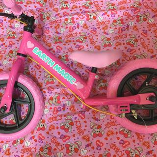 アースマジック 自転車