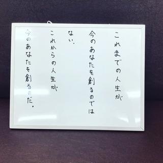 〜本日の空き情報〜