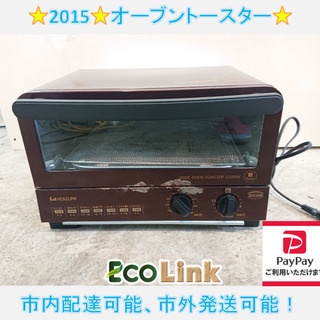728☆ 大特価 KOIZUMI オーブントースター 2015年...