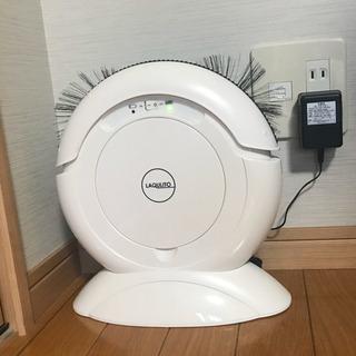 お掃除ロボット「LAQULITO」