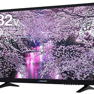ハイビジョン液晶テレビ 32型 (定価30000万円、2017年製)